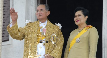 Рама 9 Король Таиланда