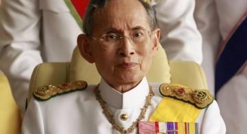 Пхумипон Адульядет Король Тайланда