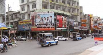 История Таиланда Корат