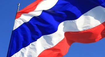 Флаг, герб, гимн Тайланда